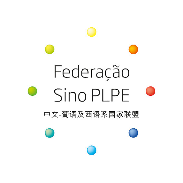 Entidades Signatárias Federacao Sino Paises de Lingua Portuguesa Sino PLPE